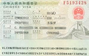 Modelo de visto chinês.