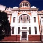 Museu Geográfico da Bahia