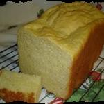 Pão Alemão de Milho