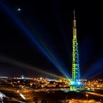 Torre de Televisão