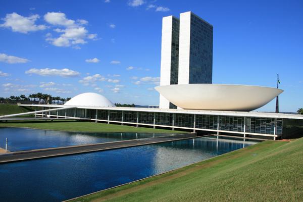 Uma das construções mais modernas da Capital Federal