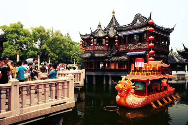 Jardim Yuyuan (Foto: Reprodução)